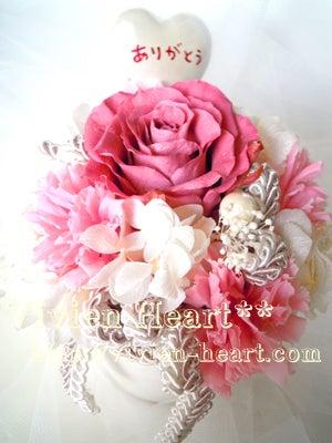 Vivien Heart** ~ヴィヴィアンハート~-母の日1