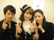 八反安未果 オフィシャルブログ Powered by Ameba