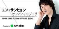 IZAMオフィシャル☆ブログ☆IZAMANIA