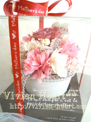 Vivien Heart** ~ヴィヴィアンハート~-母の日リボン