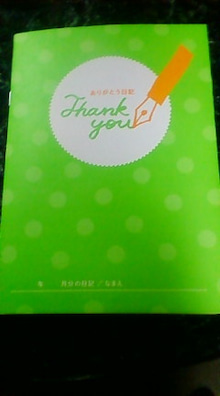 楽しく素敵に☆美肌作り♪庭 彩禾のsaica's style-20100312011135.jpg
