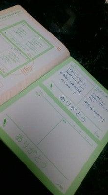 楽しく素敵に☆美肌作り♪庭 彩禾のsaica's style-20100312011114.jpg