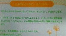 楽しく素敵に☆美肌作り♪庭 彩禾のsaica's style-20100312011354.jpg