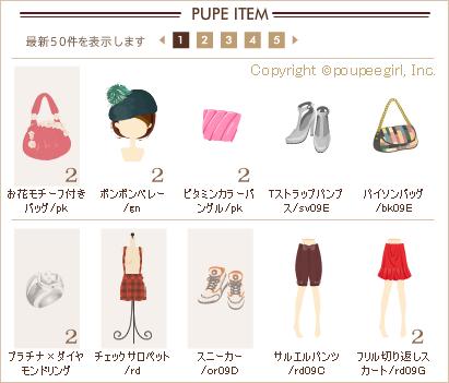 もんじゅのプペブログ-20100312_1