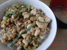 マダムかめのブログ-スタミナ納豆丼