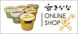 京きななオンラインショップ