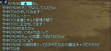☆兎姫の冒険日記☆