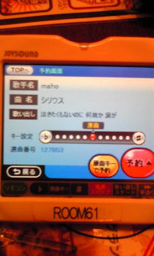 mahoのブログ