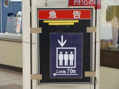 ノンジャンルの面白ネタ【シュミ2】-急告