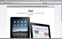 MacやらiPhoneブログ-Safari