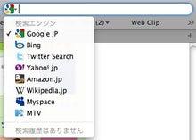 $MacやらiPhoneブログ-Glims