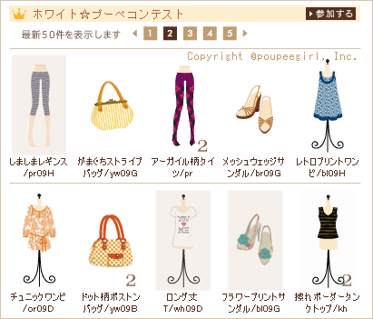 もんじゅのプペブログ-20100314_2