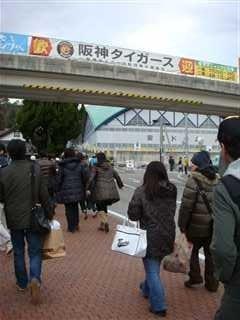DEEP猛虎会(移行中)-安芸駅