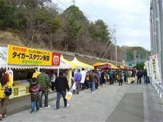 DEEP猛虎会(移行中)-安芸の露店