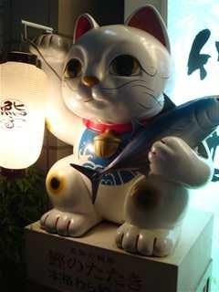 DEEP猛虎会(移行中)-招き猫