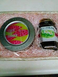 ワークライフバランス 大田区の女性社長日記-お茶