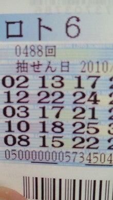 【GREAT奮闘記】~パチンコ屋で闘う男~-201003141810000.jpg