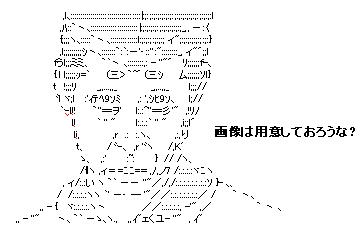 ミクGT 広報ブログ-麻呂