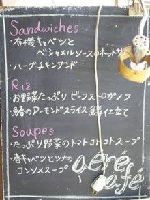 むささび食堂-area cafe15