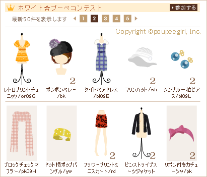もんじゅのプペブログ-20100315_2