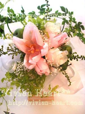 Vivien Heart** ~ヴィヴィアンハート~-ピンクチューリップ