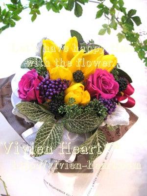 Vivien Heart** ~ヴィヴィアンハート~-イエロー