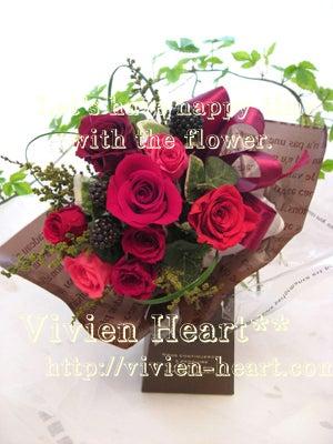 Vivien Heart** ~ヴィヴィアンハート~-ミニョン