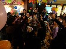 NY発・ソーシャル英会話学校PYDジャパン公式ブログ