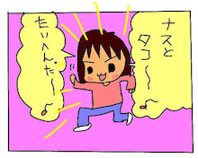 かなにゃ絵日記-100315_3