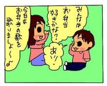 かなにゃ絵日記-100315_2