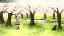 山桜桃とリリムのロマンス
