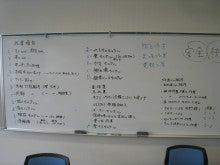 $中屋敷左官工業㈱-r10