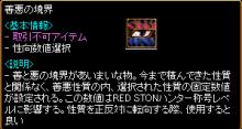 桜のRS日記
