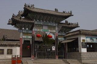 中国大連生活・観光旅行通信**-煙台「蓬莱閣」