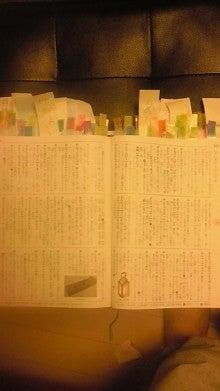 【GREAT奮闘記】~パチンコ屋で闘う男~-201003152051000.jpg