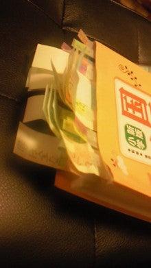 【GREAT奮闘記】~パチンコ屋で闘う男~-201003152049001.jpg