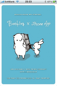 ロッチのブログ-BooklogTitle
