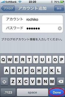 ロッチのブログ-Registor2