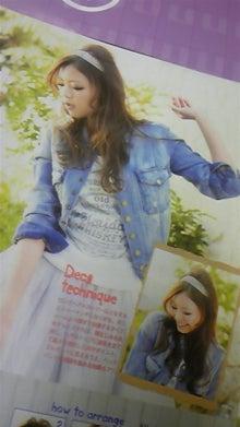 ★☆キラキラ星☆★                                                                   内面も外面もキラキラな女性になるゾ!!-DVC00279.jpg