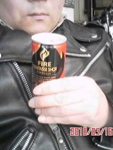 """山岡キャスバルの""""偽オフィシャルブログ""""「サイド4の侵攻」-100316_1656~01.JPG"""