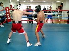 西岡利晃オフィシャルブログ「WBC super bantam weight Champion」Powered by Ameba-20100316162808.jpg