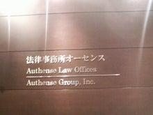 ヴェルディLIFE/東京ヴェルディ営業部で働くスタッフのブログ-201003161940000.jpg