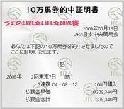 うえのLIVE☆LIFE☆LOVE
