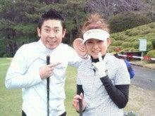 女子プロゴルファー 坂之下侑子ブログ-20100316083408.jpg