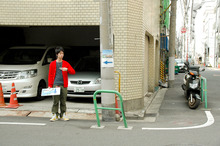 $Tokyo himming