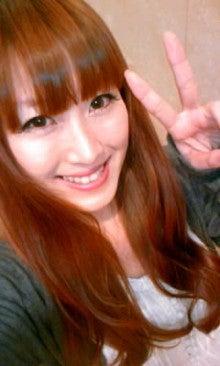 橋爪ヨウコオフィシャルブログ「群馬大好きなんさぁー」by Ameba-100316_204620.JPG