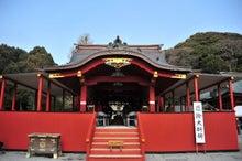 かっちゃんの日記-八幡宮(1)