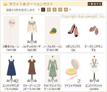もんじゅのプペブログ-20100317_1