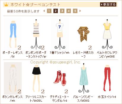 もんじゅのプペブログ-20100317_2