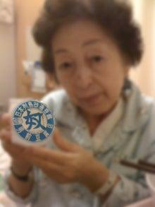 おまけ道@琵琶湖畔で実家生活♪ポテチンっ♪-100317
